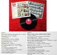 LP Schlager des Jahres 3 (Hör Zu SHZE 167) D 1965