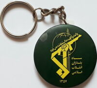 Shia Islam Military Syria War Sepah Pasdaran Key-Ring # 2