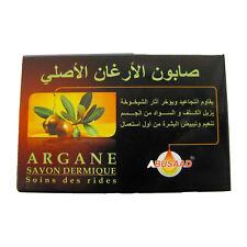 ARGANE. savon dermique + un baton de siwak offert