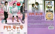 BULL FIGHTING HOOPING DULCINEA 鬥牛。要不要 斗牛。要不要 Taiwan Drama DVD English Subtitles