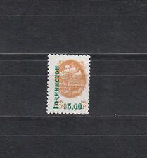 Tadjikistan Tadschikistan MNH** 1993 Mi. 12 II Ad