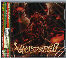WHISPERED-SHOGUNATE MACABRE-JAPAN CD BONUS TRACK F04
