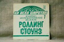 """Rolling Stones - Paint It, Black  RUSSIAN 7"""" BLUE FLEXI DISC"""