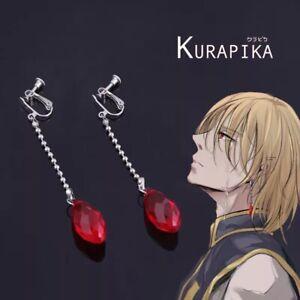 Kurapika Earrings Hunter X Hunter