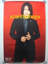 Japan 2012 stage play DREAM BOYS official poster KAT-TUN Kamenashi Kazuya