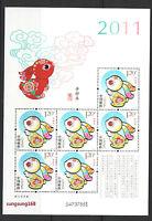 CHINA 2011-1 Mini S/S New Year of Rabbit stamp