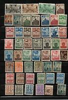 50 timbres neufs ** Espagne ayuntamiento de Barcelona