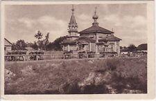 uralte AK, Kowel, Russische Kirche, Feldpostkarte