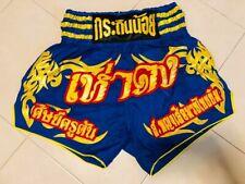 Lumpinee Retro Muay Thai Boxing Shorts Rto456