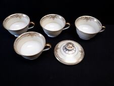 Noritake Galatea (95632) Set of 4 Cups (No Saucers) & A Lid