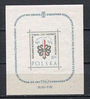 36073) Poland 1962 MNH World Ski Championships