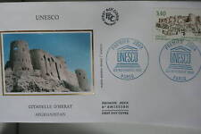 ENVELOPPE PREMIER JOUR SOIE 1991 UNESCO HERAT AFGHAN