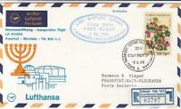 Israel 1968 to Frankfurt Lufthansa first  flight stamps cover r19784