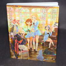 Mieko Hosoi Artworks - anime manga artbook NEW