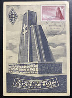 1954 Paris France MAXI Postcard First Day Cover Bir Hakeim Victory Anniversary