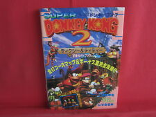 Donkey Kong Country 2: Diddy's Kong Strategy Guide Book / SNES