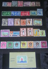 British & ex-British Middle Eastern Colonies 34 diff stamps hi vals cv $171
