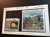 Bahamas Scott 663-667 Mint NH (Catalog Value $19.75)