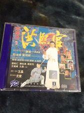 Jet Li The New Legend of Shaolin VCD Hong Kong import