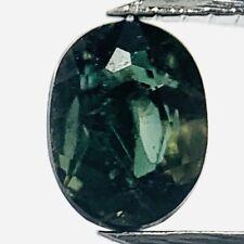 Genuine Oval Kornerupin 0.18ct 4.0x3.1mm - Rare