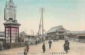 Japan, Yoshidabasan-Dori Yokohama, colour tinted postcard, imported by Andrews