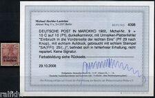 DP Marokko 10 C. Reichspost 1900 mit Plattenfehler Befund (S8019)
