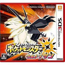 NINTENDO 3DS  Pokemon Ultra Sun  JAPANESE VERSION For JAPANESE SYSTEM ONLY !!