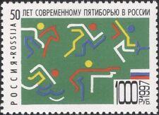 Russia 1997 Sports/Horses/Pistol Shooting/Fencing/Modern Pentathlon 1v (n46195)