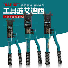 10mm -300mm Hydraulic Tube Terminals Crimping Cable Lugs Battery Wire Tools