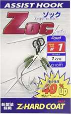 Major Craft ZOC Double Hook HD 10 # 1 Fishing Hook F/S from JAPAN