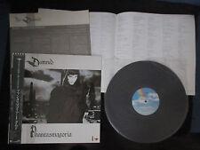 Damned Phantasmagoria Japan Promo Label Vinyl LP with OBI Punk Goth Dave Vanian