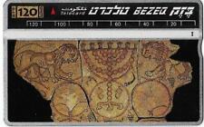 ISRAEL BEZEQ BEZEK PHONE CARD TELECARD 120 UNITS AD MOSAIC FLOOR 6TH CENT. NIRIM