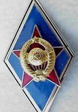 RUSSIAN SOVIET MILITARY ACADEM BADGE ARMY OFFICER SCHOOL BADGE ENAMEL SILVER PIN