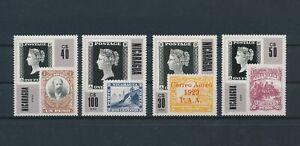 LN22551 Nicaragua stamp anniversary fine lot MNH