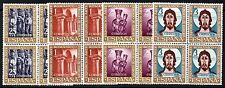 Spain 1961 Council of Europe Art Exhibition SG.1426/1429 Mint (MNH) Blocks of 4