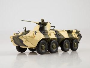Scale model tank 1:43  BTR-80A