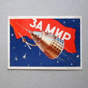 1958. For Peace! Soviet Sputnik. RUSSIAN USSR POSTCARD ill. by G. Bedarev