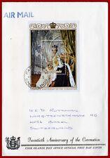 Cook Islands 1973 Coronation, miniatursheet on rare FDC, SG MS 430, Mi Bl 23