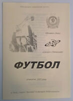 Dynamo Kiev home & away international friendly programmes from 1953 (see list).