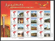 CHINA 2008 Beijing Olympic Torch Relay I Special S/S Guangxi 廣西