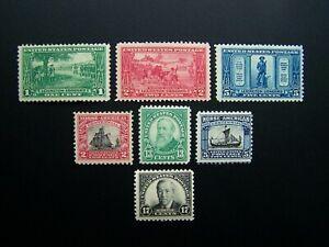 US STAMPS 1925 YEAR COMPLETE SET, SCOTT # 617-623. OG, MNH