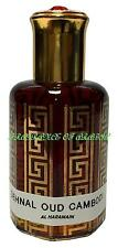 DEHNAL OUDH CAMBODI 24ML BY AL HARAMAIN-WOODY-ATTAR-ITR