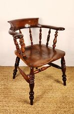 A fabulous 19th century Yew arm chair.