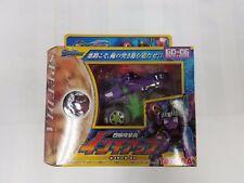 Transformers Galaxy Force Inch Up Destron GD-06 Takara - MISB