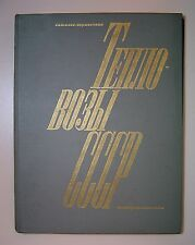 Book Diesel Locomotives USSR Catalog Train Railroad Russian Old Vintage