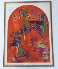 "Marc Chagall ""TRIBE of ZEBULUM"" 1970's Lithograph, Pencil Hand Signed by Chagall"