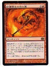 TOP  Pyromancer's Swath / Schneise des Feuerkundlers  - FUTURE SIGHT -  japanese