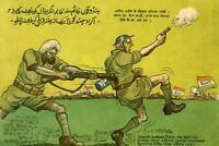 1943 WW2 JAPAN INDIA JAPANESE SIKH ANTI BRITISH BRITAIN ARMY SOLDIER ii Postcard
