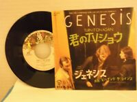 "Genesis,Charisma,""Turn It On Again"",Japan,7"" 45 with P/S, classic prog rock,MINT"