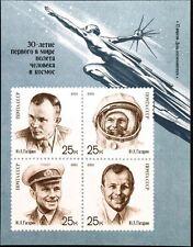 Russia Unión Soviética 1991 bloque 218 S/s 5977a espacial vuelo gagarin Space Flight **